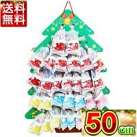 クリスマスブーツ30個セット台紙付キャンディミニブーツ台紙サイズは縦50cm、横36cm9cmサンタブーツサンタクロースChristmasお菓子詰め合わせプレゼント送料無料子ども会子供会
