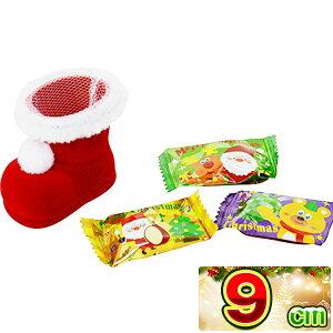 クリスマスブーツ キャンディミニブーツ 60個セット 9cm サンタブーツ サンタクロース Christmas お菓子 詰め合わせ プレゼント 子ども会 子供会 送料無料