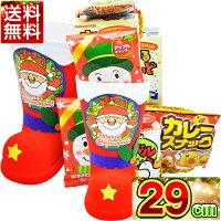 送料無料★クリスマスブーツ赤29cmお菓子入り【クリスマスブーツ】【クリスマス】【ブーツ】【お菓子】【サンタ】【サンタクロース】【10P23Sep11】