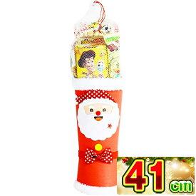 クリスマス お菓子 詰め合わせ エレガントブーツ 41cmお菓子入り/送料無料/クリスマスブーツ/クリスマス/ブーツ/お菓子/サンタ/サンタクロース/サンタブーツ/クリスマス ブーツ くりすます クリスマス お菓子 クリスマスブーツ 詰め合わせ 子ども会 子供会