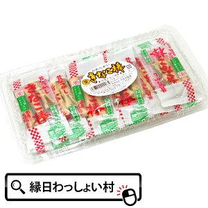 駄菓子 きなこ棒 15袋入り きな粉 おかし 景品 縁日 お祭り 子ども会 子供会 おやつ お菓子 懐かしい お祭り問屋