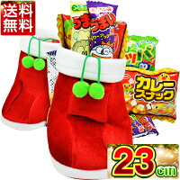 クリスマスブーツふわふわブーツ23cm2色とりまぜお菓子入り/クリスマスブーツ/クリスマス/ブーツ/お菓子/サンタ/サンタクロース/ピンク/グリーン/透明/スナック/キャンディ【2sp_121011_yellow】