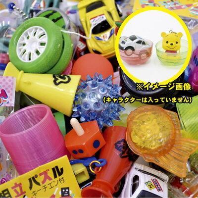 ガチャカプセルおもちゃ入り100個セット48mmカプセル子ども会子供会景品玩具おもちゃ縁日お祭りイベントランチ子ども会子供会景品ガチャガチャガチャポンお祭り問屋