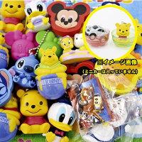 ガチャカプセルキャラクターグッズ入り100個セット(48mmカプセル)景品玩具おもちゃ縁日お祭りイベントランチ景品ガチャガチャガチャポン