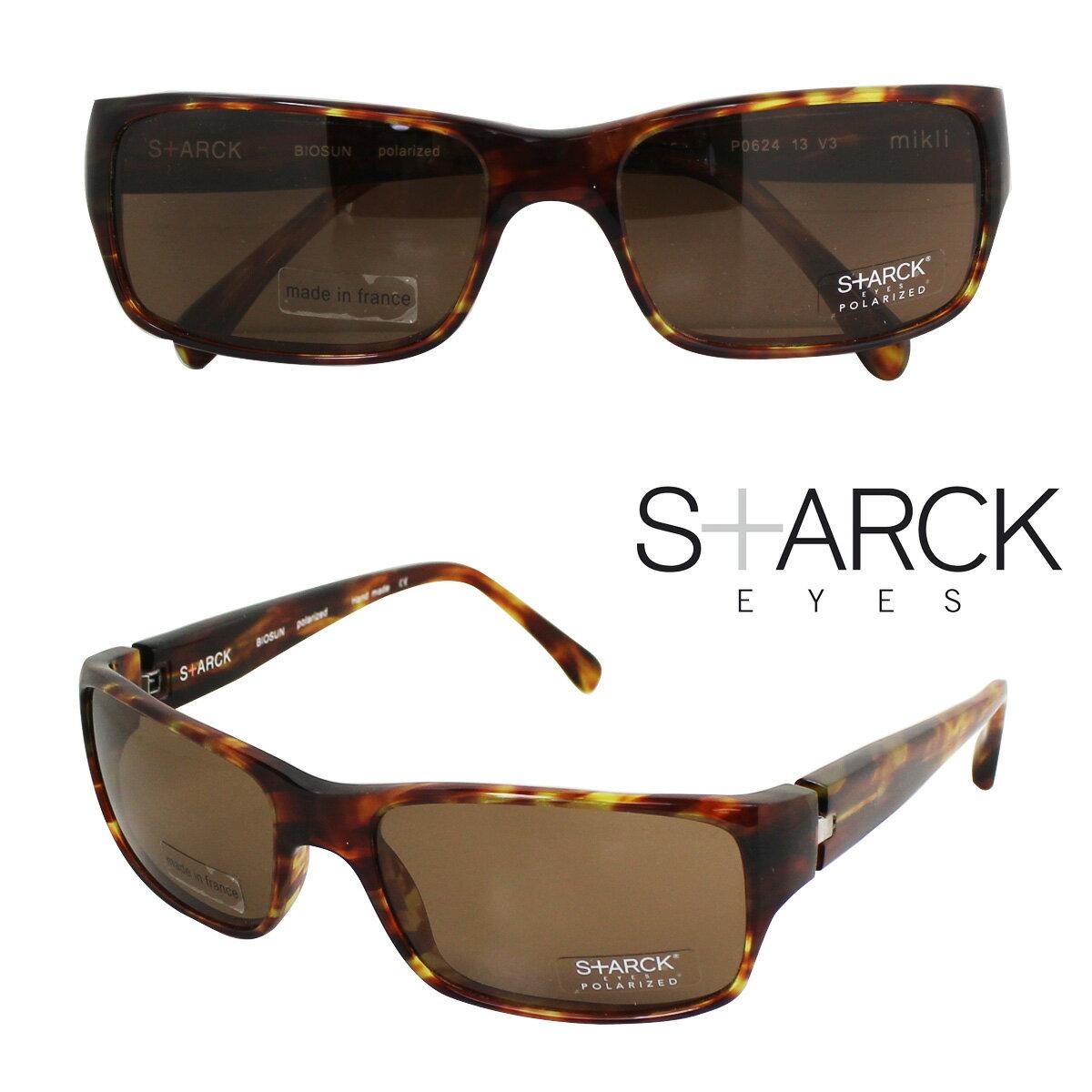 STARCK EYES スタルクアイズ alain mikli アランミクリ サングラス メガネ 眼鏡 フランス製 メンズ レディース