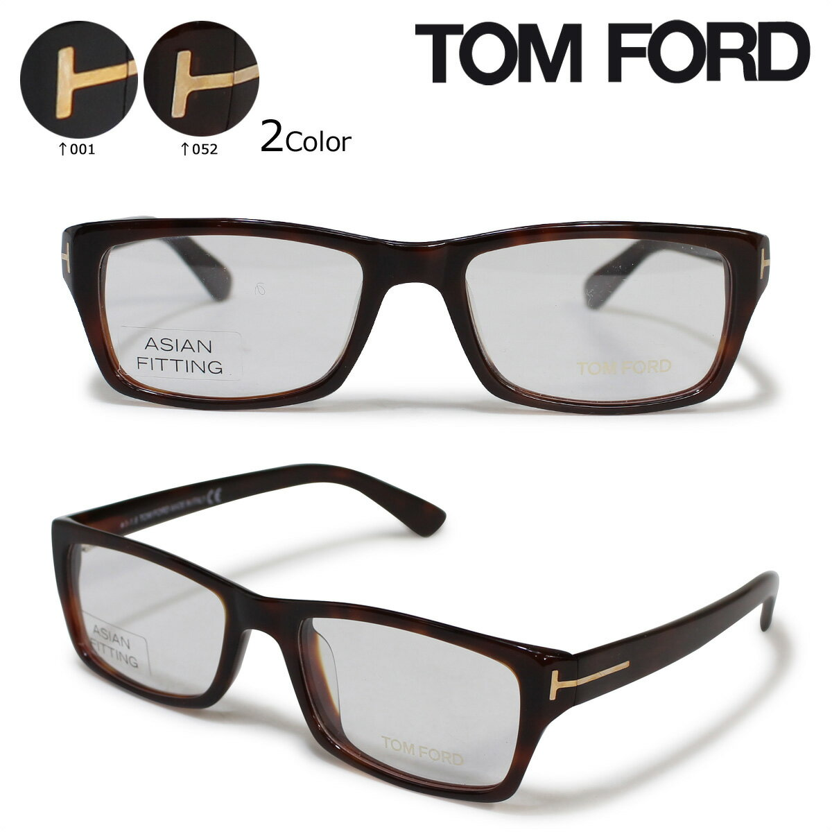 TOM FORD ASIAN FITTING FT4239 トムフォード メガネ 眼鏡 メンズ レディース アイウェア イタリア製 【決算セール】