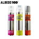 アルベド100 スプレー ALBEDO100 反射スプレー 蛍光スプレー 蛍光塗料 REFLECTIVE SPRAY 安全グッズ