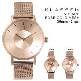 クラス14 ペア 36mm 42mm KLASSE14 メンズ レディース 腕時計 VOLARE ROSE GOLD MESH ヴォラーレ VO14RG003M VO14RG003W