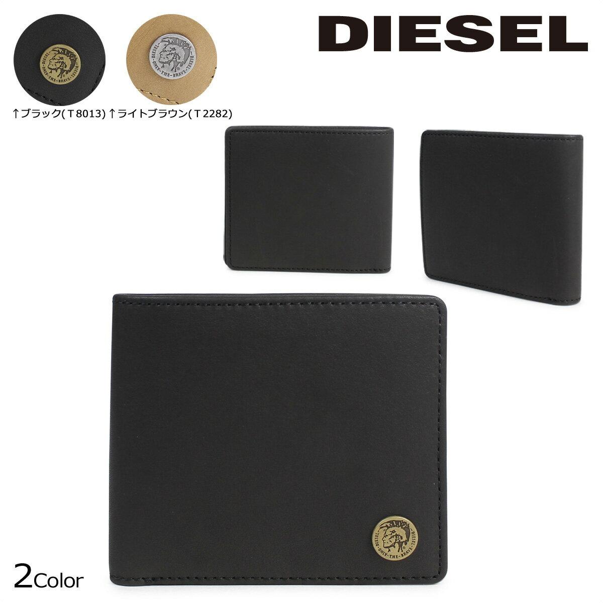 DIESEL HIRESH S X04373 PR013 財布 メンズ ディーゼル 二つ折り 2カラー [1/16 追加入荷]