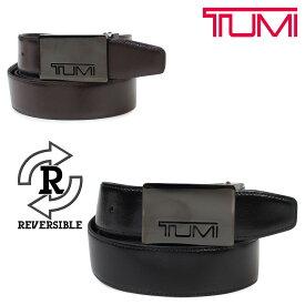 TUMI トゥミ ベルト メンズ レザー ブラック ブラウン リバーシブル フランス製 ビジネス カジュアル TU1321396C7