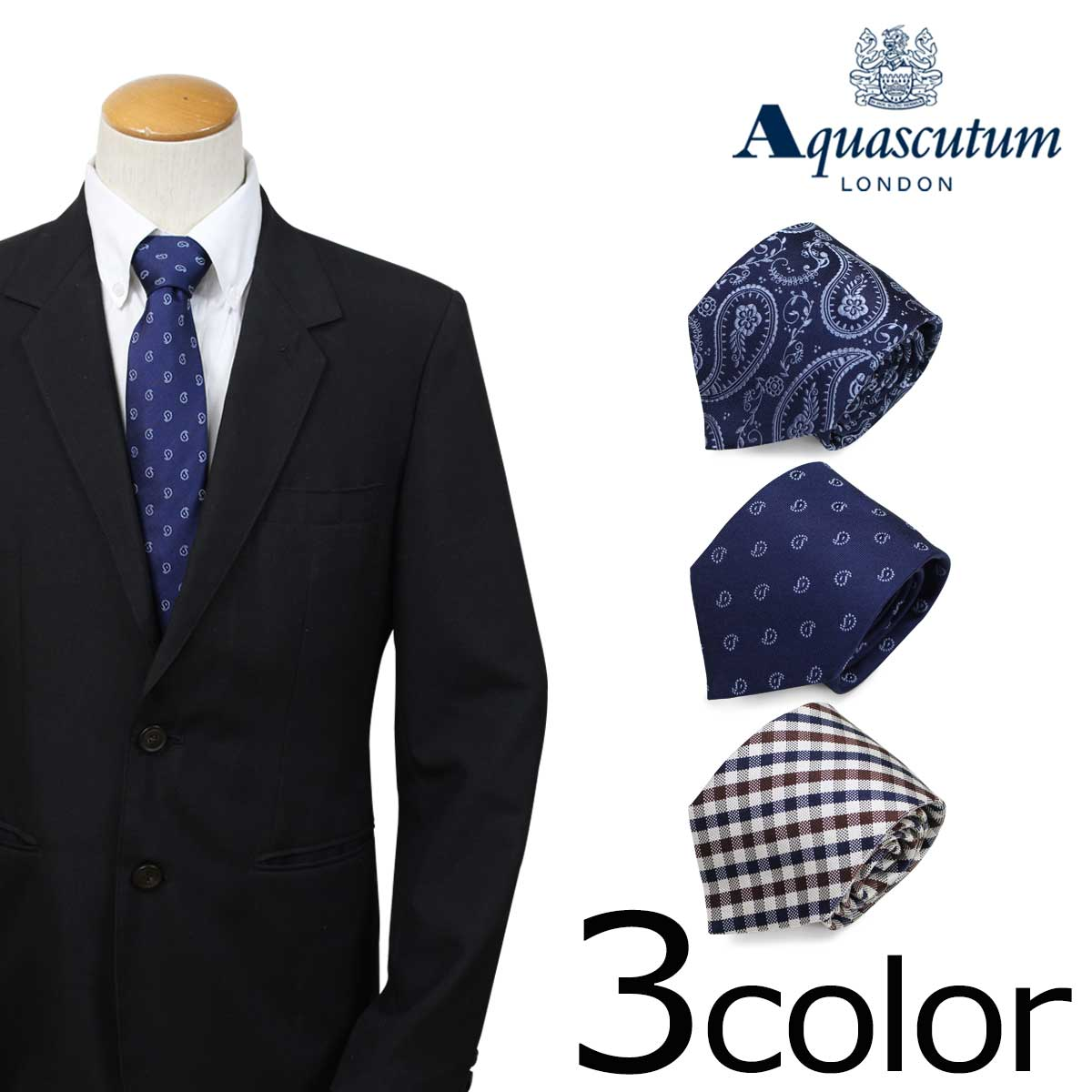 AQUASCUTUM アクアスキュータム ネクタイ イタリア製 シルク ビジネス 結婚式 メンズ [4/3 追加入荷]