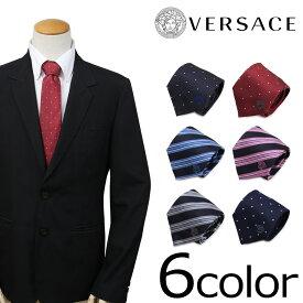 VERSACE ベルサーチ ネクタイ シルク ヴェルサーチ メンズ ギフト ケース付 イタリア製 ビジネス 結婚式