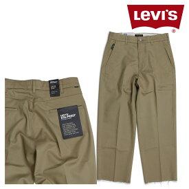 LEVI'S STA-PREST WIDE LEG CROP リーバイス スタプレ メンズ ワイド パンツ ベージュ 47873-0000