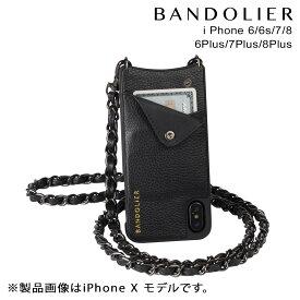 【最大600円クーポン】 BANDOLIER iPhone SE 8 7 6 6s/Plus ケース スマホ 携帯 アイフォン プラス LUCY PEWTER メンズ レディース