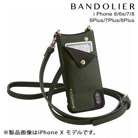 4efe2cf65e BANDOLIER EMMA EVERGREEN バンドリヤー iPhone8 iPhone7 7Plus 6s ケース スマホ アイフォン プラス  メンズ レディース