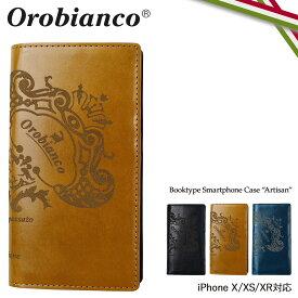 Orobianco iPhone XR X XS ARTISAN オロビアンコ ケース 手帳型 スマホ 携帯 アイフォン レザー メンズ レディース