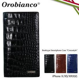 Orobianco iPhone XR X XS CROCOSTYLE オロビアンコ ケース 手帳型 スマホ 携帯 アイフォン レザー メンズ レディース
