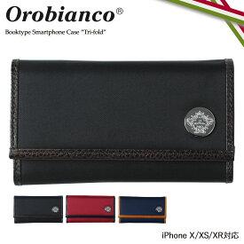 Orobianco iPhone XR X XS TRI-FOLD オロビアンコ ケース 手帳型 スマホ 携帯 アイフォン レザー メンズ レディース