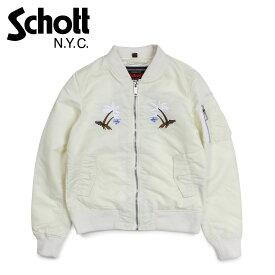Schott WOMEN WAIKIKI COMMEMORATIVE FLIGHT JACKET ショット ジャケット フライトジャケット レディース ホワイト 9721W