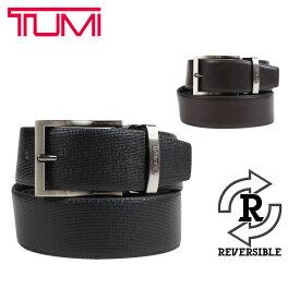 TUMI トゥミ ベルト レザーベルト メンズ 本革 リバーシブル フランス製 ビジネス カジュアル REVERSIBLE BELT ブラック ブラウン 黒 TU6281468C7
