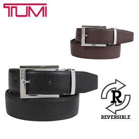 TUMI REVERSIBLE BELT トゥミ ベルト レザーベルト メンズ 本革 リバーシブル フランス製 ビジネス カジュアル ブラック ブラウン 黒 TU015956NSDBOS44 [8/28 再入荷]