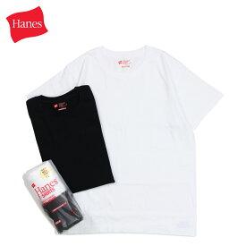 【最大1000円OFFクーポン】 Hanes H5320 ヘインズ Tシャツ メンズ レディース ジャパンフィット 半袖 2枚組 クルーネック ブラック ホワイト 黒 白