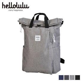 hellolulu 2WAY TATE ハロルル リュック バッグ テイト バックパック メンズ レディース 20L ブラック ダーク グレー チャコール ダーク ブルー 黒 5075081