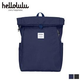 hellolulu MINITATE ハロルル リュック バッグ ミニテイト バックパック メンズ レディース 8L ブラック ダーク ブルー 黒 5075107