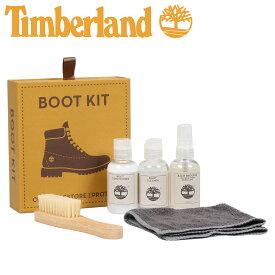 Timberland BOOT KIT AP ティンバーランド シューケアセット ブーツケア 靴 革 防水スプレー 撥水 シューズブラシ クリーナー シューズケア ケア用品 ケア A1HGT