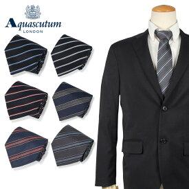 AQUASCUTUM アクアスキュータム ストライプ ネクタイ メンズ イタリア製 シルク ビジネス 結婚式 ブラック グレー ネイビー 黒 ブランド