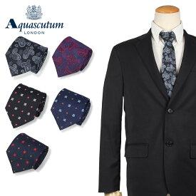 AQUASCUTUM アクアスキュータム ネクタイ メンズ イタリア製 シルク ビジネス 結婚式 ブラック ネイビー ブルー 黒