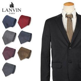 LANVIN ランバン ネクタイ メンズ フランス製 シルク ビジネス 結婚式 グレー ネイビー レッド グリーン ピンク