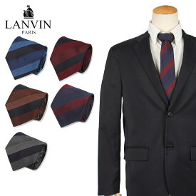 LANVIN ランバン ネクタイ メンズ フランス製 シルク ビジネス 結婚式 グレー ネイビー ブラウン レッド