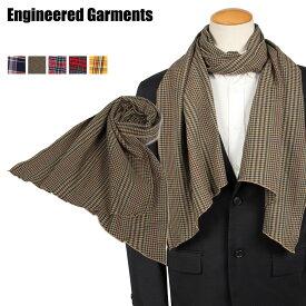 ENGINEERED GARMENTS LONG SCARF エンジニアドガーメンツ ストール メンズ 19FH001
