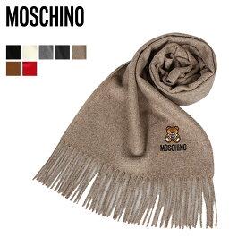 MOSCHINO MUFFLER モスキーノ マフラー レディース メンズ ブラック ホワイト グレー チャコールグレー ベージュ ブラウン レッド 黒 白 50124 M5293