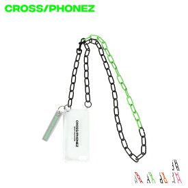 CROSS/PHONEZ CHAIN CASE クロスフォンズ ケース スマホ 携帯 アイフォン メンズ レディース ブラック レッド グリーン オレンジ ピンク 黒 CHAIN [11/19 新入荷]