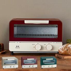 BRUNO BOE052 ブルーノ オーブントースター トースト トースター 小型 一人暮らし 家電 料理 パン キッチン ウォーム グレー レッド