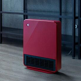 【最大600円クーポン】 THREEUP CH-T2060 スリーアップ ヒーター 電気ヒーター ストーブ セラミックヒーター 人感センサー 暖房器具 暖房機 タイマー 3段階切替 エコ