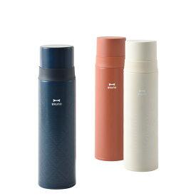 BRUNO BHK237 ブルーノ 水筒 ステンレスボトル 500ml マイボトル 保温 保冷 ワンタッチ ワンプッシュ コンパクト コップ付 軽量 真空ボトル