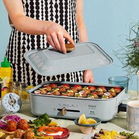 BRUNO BOE082 ブルーノ ホットプレート たこ焼き器 焼肉 コンパクト 平面 電気式 ヒーター式 小型 料理 1200W パーティ キッチン