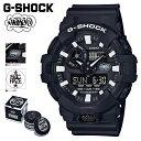 カシオ CASIO G-SHOCK 腕時計 GW-700EH-1AJR ERIC HAZECK コラボ ジーショック Gショック G-ショック ブラック メンズ レディース [10/13 新入荷]