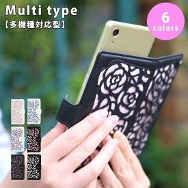 NATURAL design La Roseraie iPhone X iPhone 8 スマホケース 手帳型 全機種対応 ベルトなし スマホカバー XPERIA AQUOS iPhone7 スマートフォン アイフォン ナチュラルデザイン