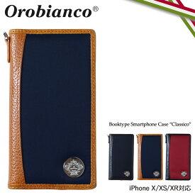 Orobianco iPhone XR X XS CLASSICO オロビアンコ ケース 手帳型 スマホ 携帯 アイフォン レザー メンズ レディース