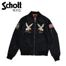 【訳あり】ショット Schott ジャケット MA1 ナイロンジャケット メンズ NYLON MA-1 FlIGHT JACKET ブラック 9722