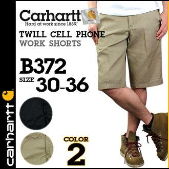 卡哈特哈特短褲,短褲短褲 B372 2 色斜紋手機工作短褲男