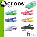 Cr-ccrocs2-a