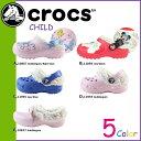 Cr-ccrocs4-a