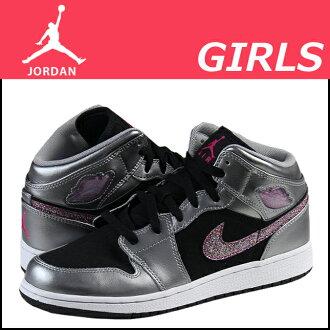 nike jordan air for girls