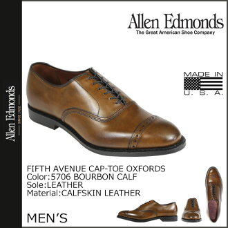 Allen Edmonds阿倫艾德蒙牛津鞋FIFTH AVENUE CAP-TOE OXFORDS D懷斯MADE IN USA 5706人