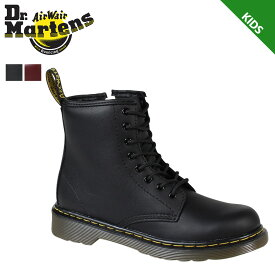 Dr.Martens CORE DM J BOOT ドクターマーチン 8ホール ブーツ キッズ R15382001 R15382601 ブラック チェリーレッド